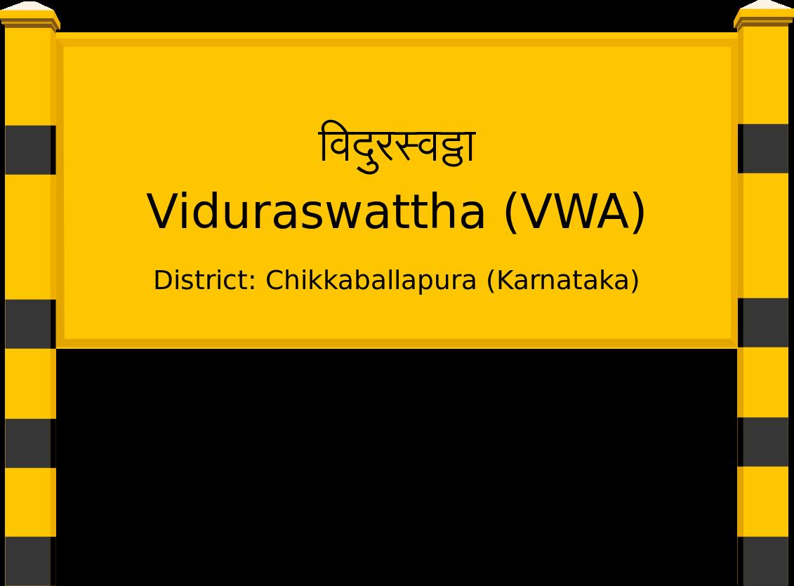 Viduraswattha (VWA) Railway Station