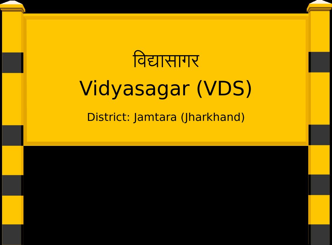 Vidyasagar (VDS) Railway Station
