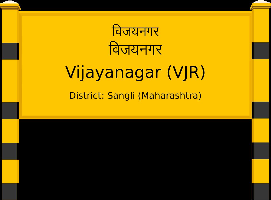 Vijayanagar (VJR) Railway Station