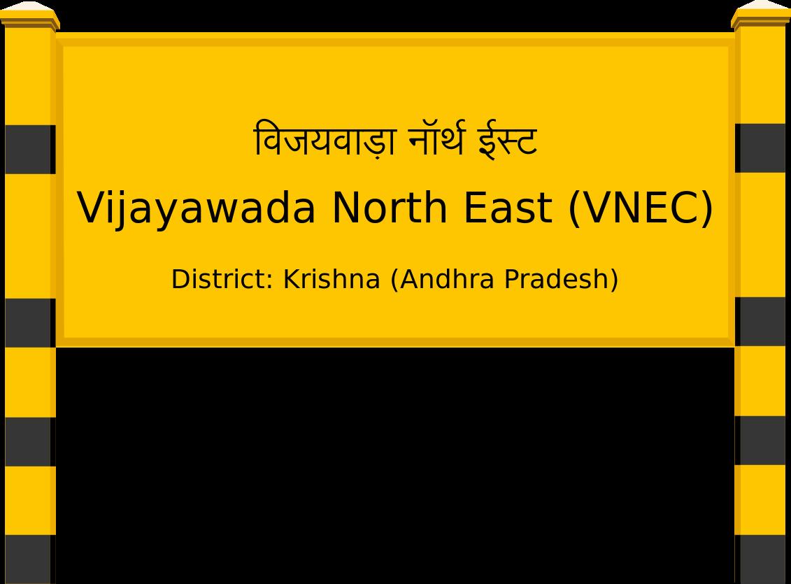 Vijayawada North East (VNEC) Railway Station