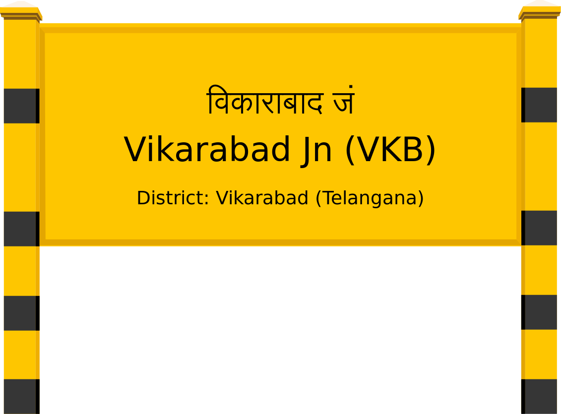 Vikarabad Jn (VKB) Railway Station