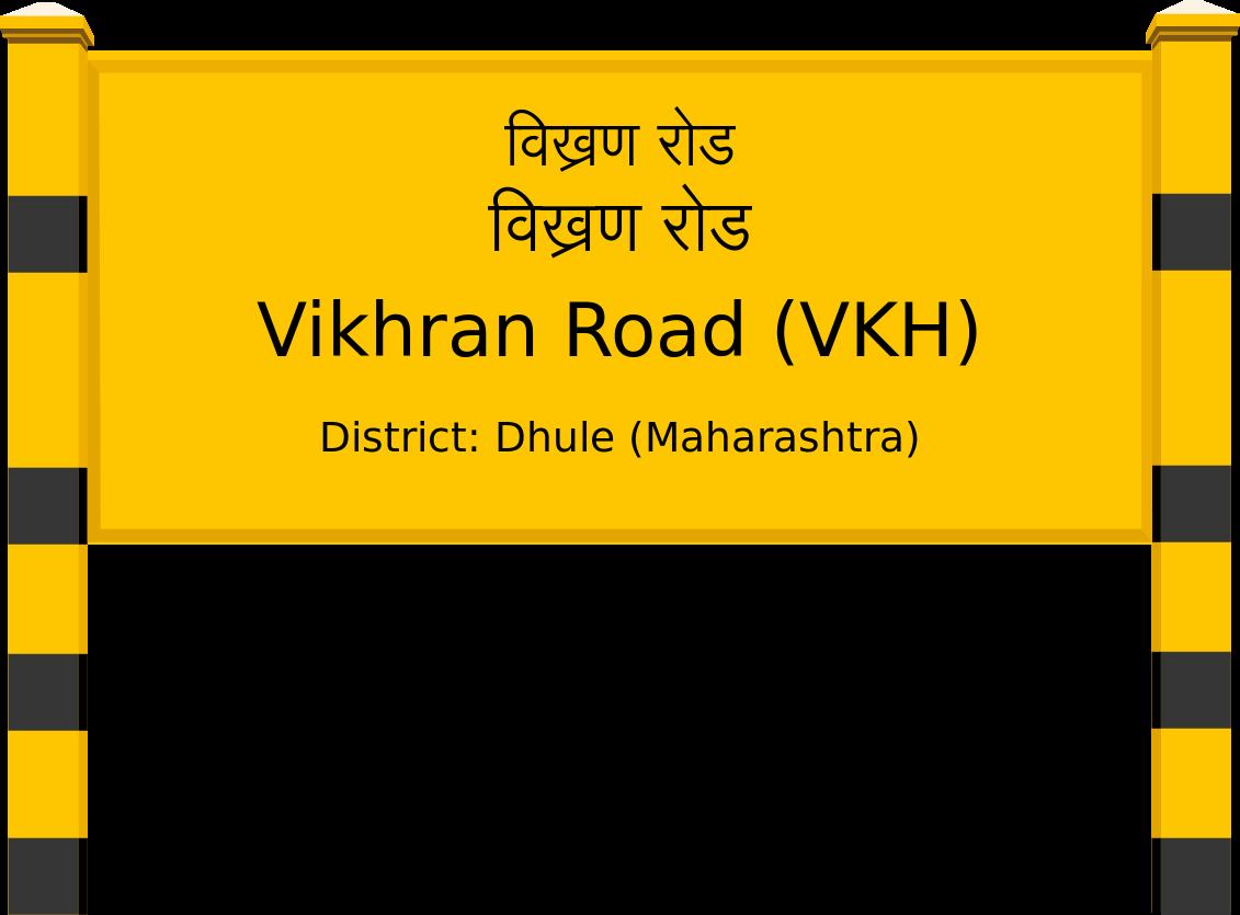 Vikhran Road (VKH) Railway Station