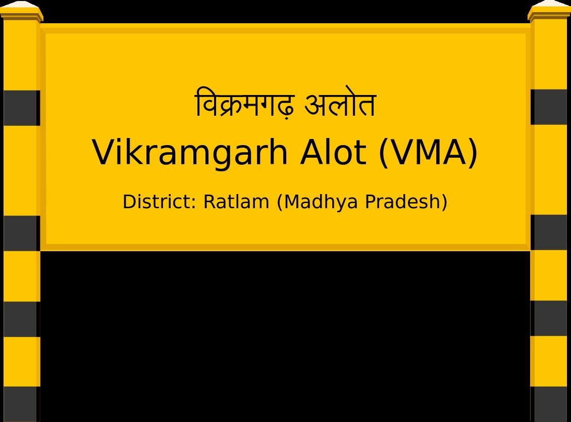 Vikramgarh Alot (VMA) Railway Station