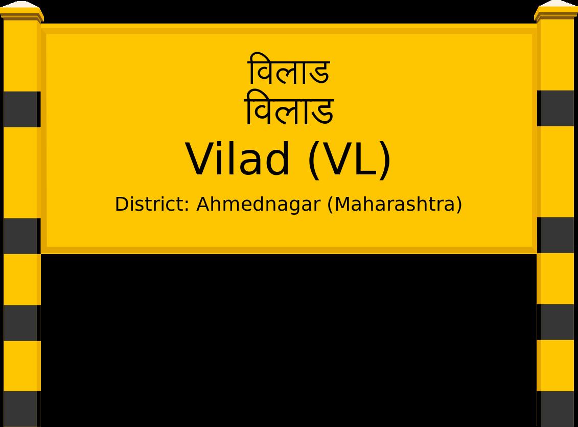 Vilad (VL) Railway Station