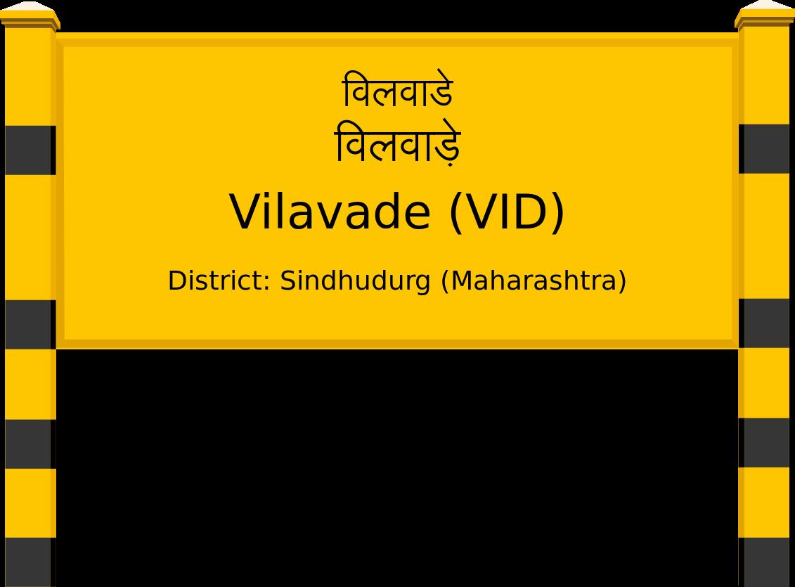 Vilavade (VID) Railway Station