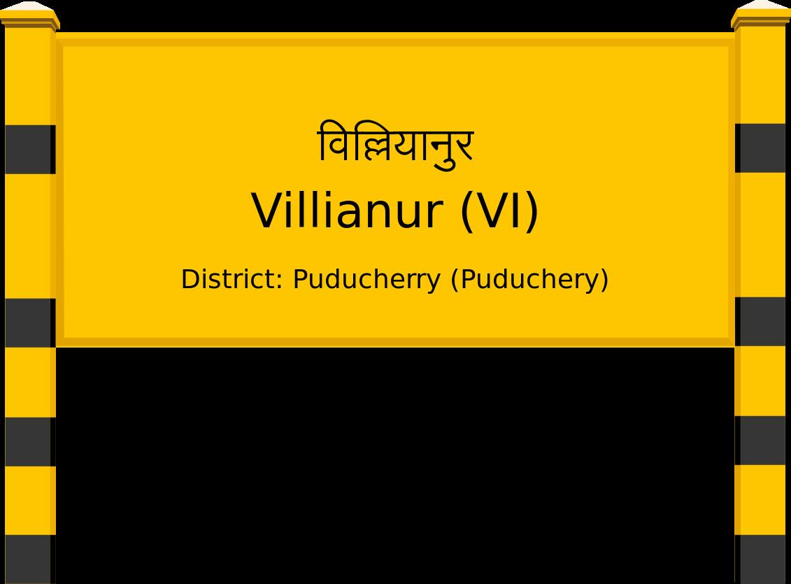 Villianur (VI) Railway Station