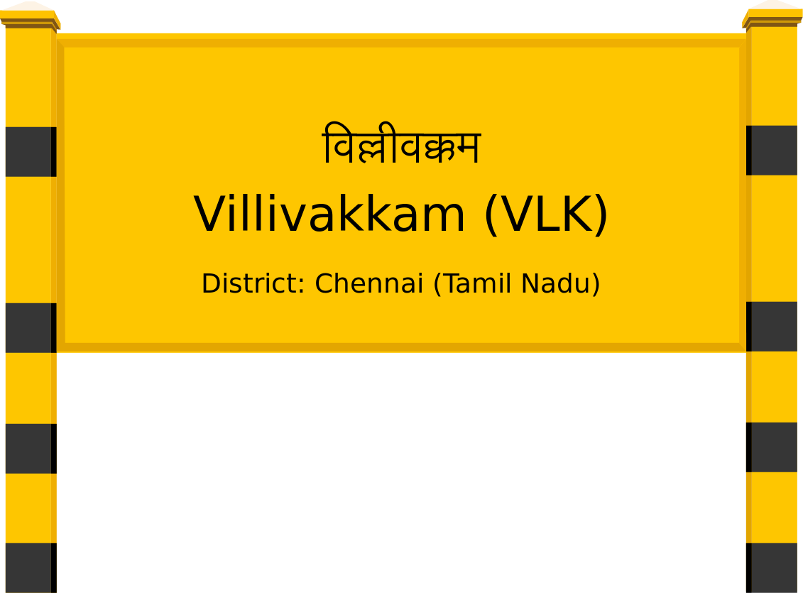 Villivakkam (VLK) Railway Station