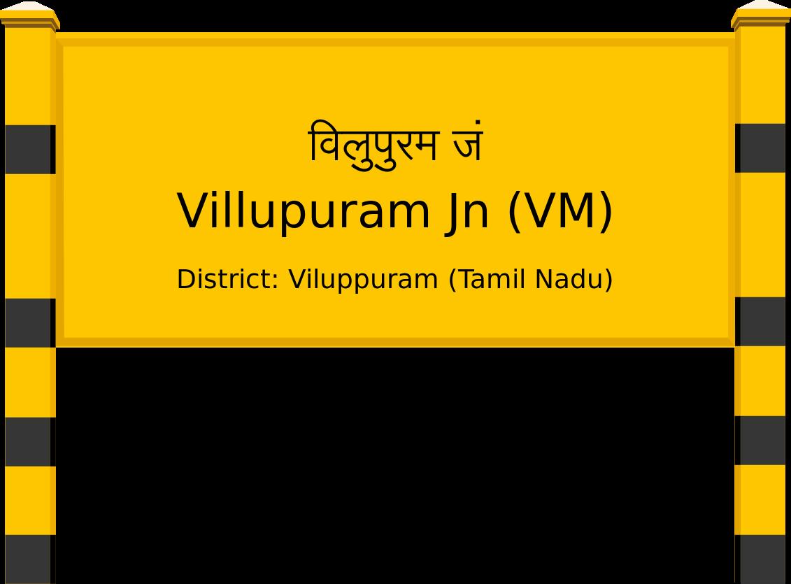 Villupuram Jn (VM) Railway Station