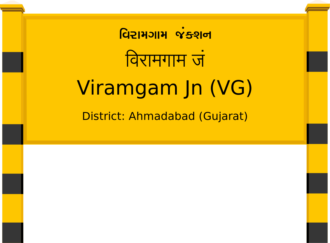 Viramgam Jn (VG) Railway Station