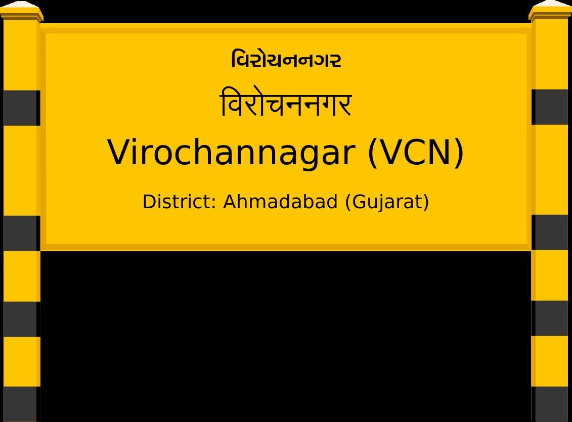 Virochannagar (VCN) Railway Station