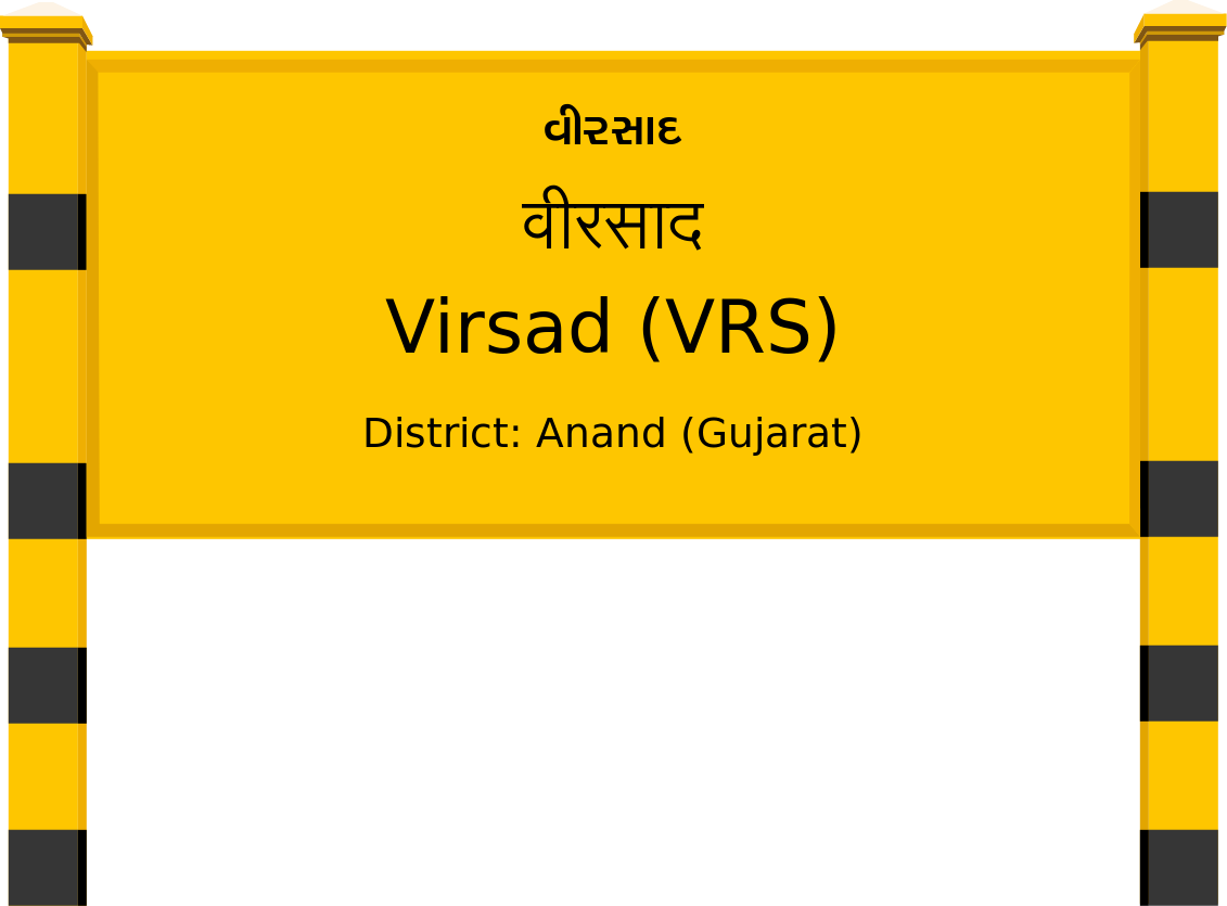 Virsad (VRS) Railway Station