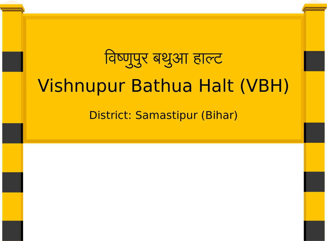 Vishnupur Bathua Halt (VBH) Railway Station
