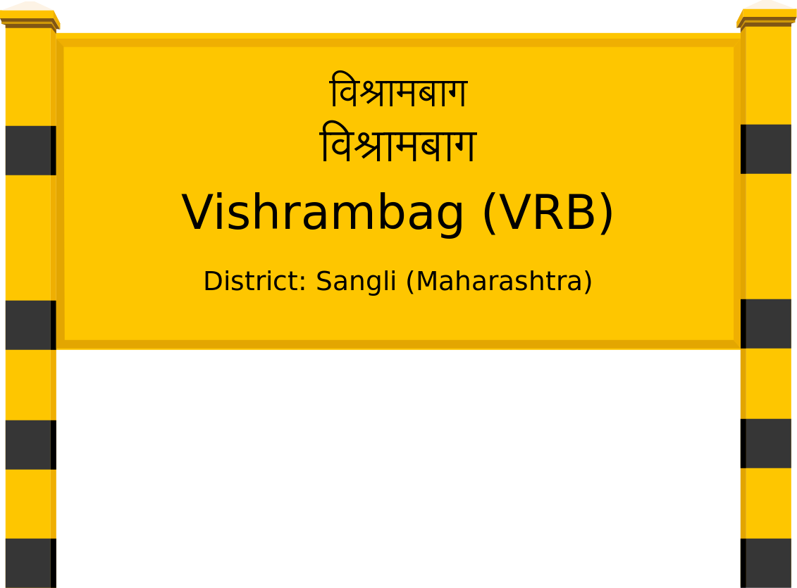 Vishrambag (VRB) Railway Station