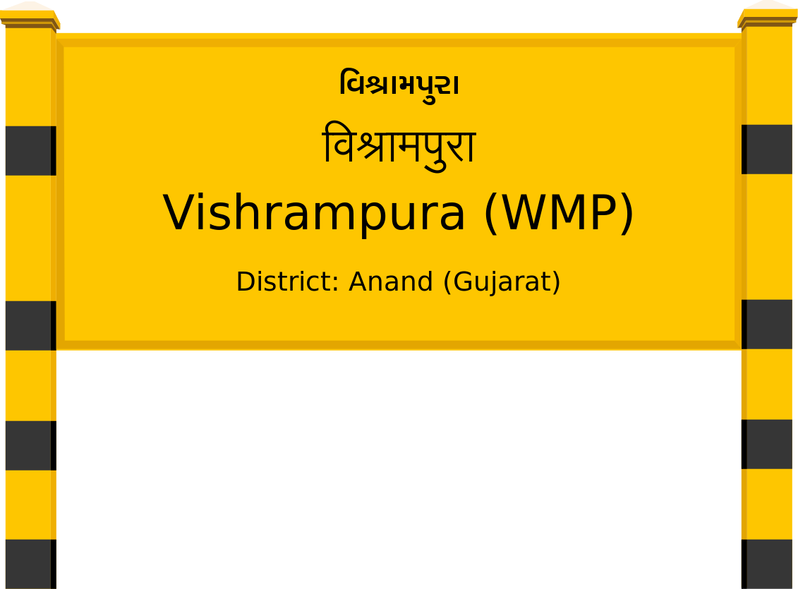 Vishrampura (WMP) Railway Station