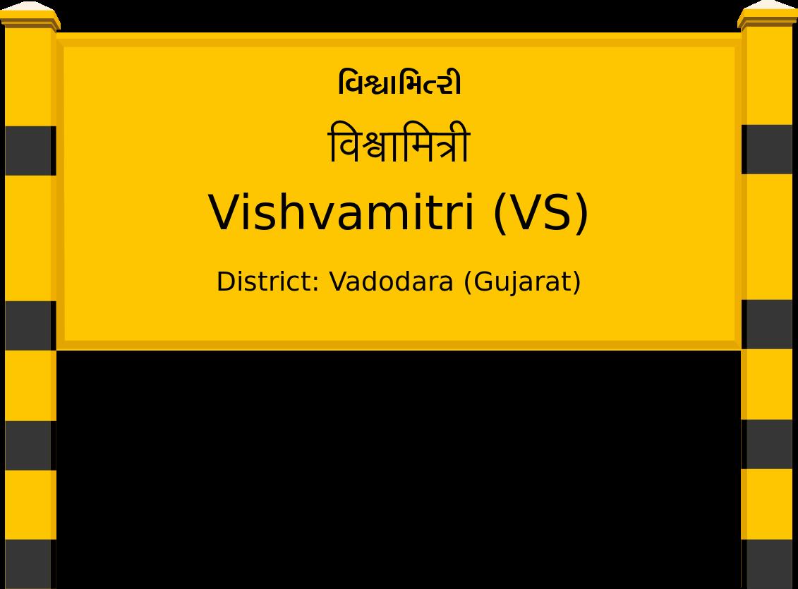 Vishvamitri (VS) Railway Station