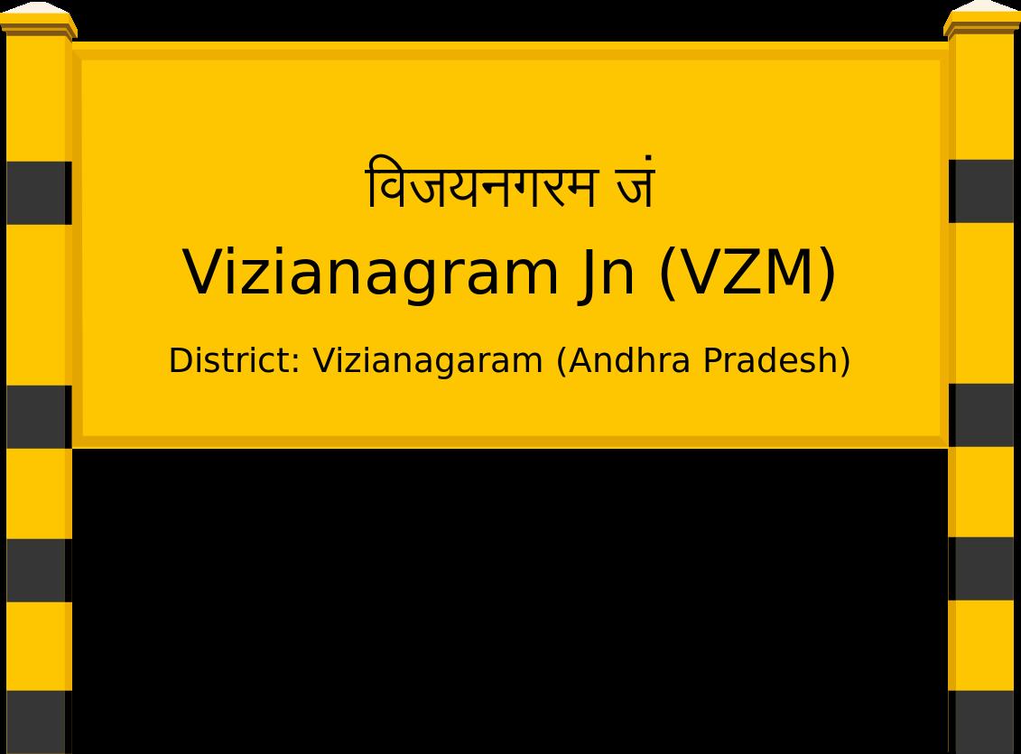 Vizianagram Jn (VZM) Railway Station