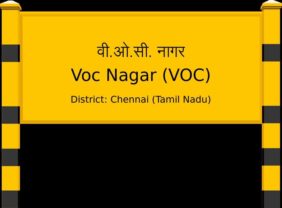 Voc Nagar (VOC) Railway Station
