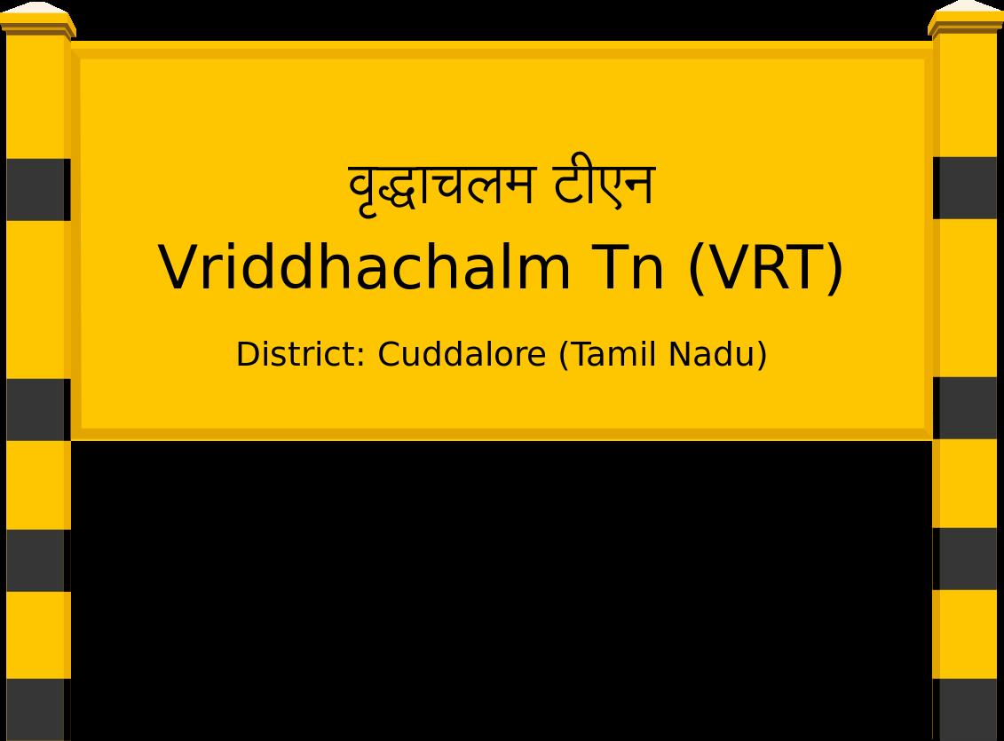 Vriddhachalm Tn (VRT) Railway Station