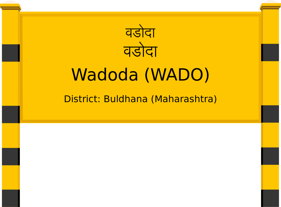 Wadoda (WADO) Railway Station