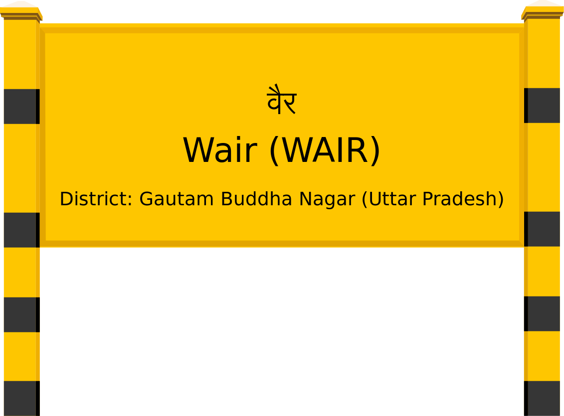 Wair (WAIR) Railway Station