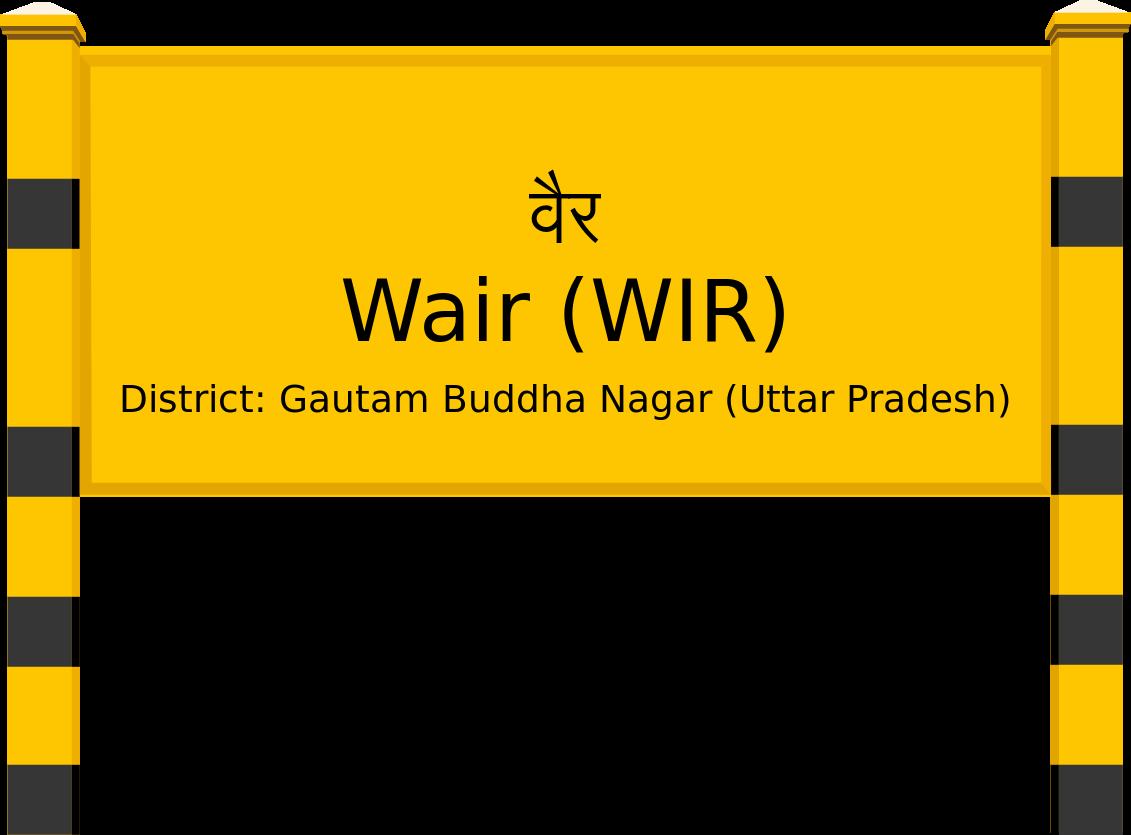 Wair (WIR) Railway Station