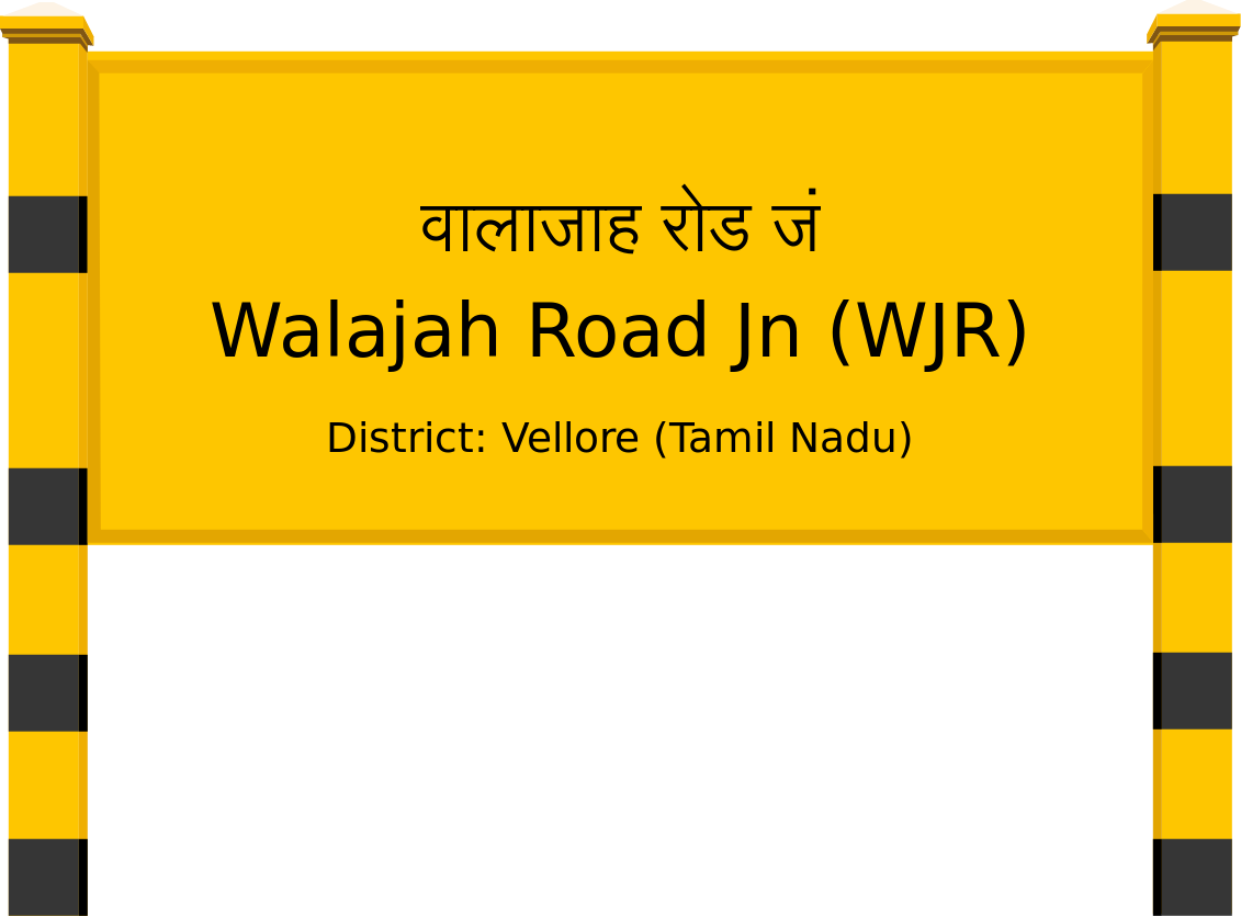 Walajah Road Jn (WJR) Railway Station