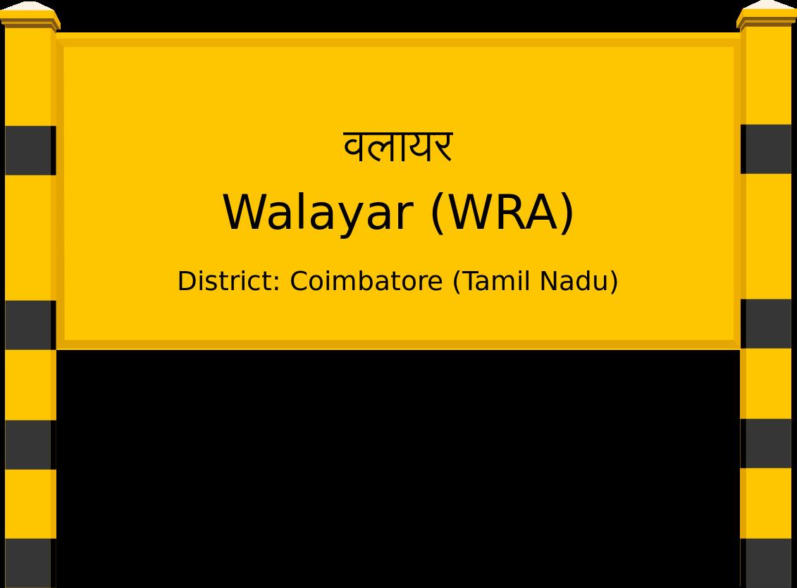 Walayar (WRA) Railway Station