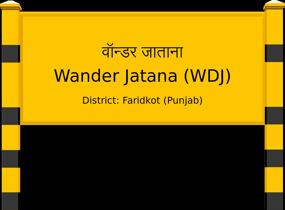 Wander Jatana (WDJ) Railway Station
