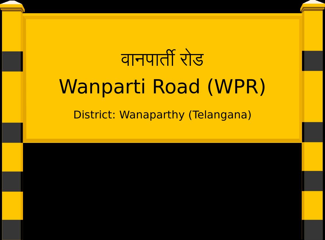 Wanparti Road (WPR) Railway Station