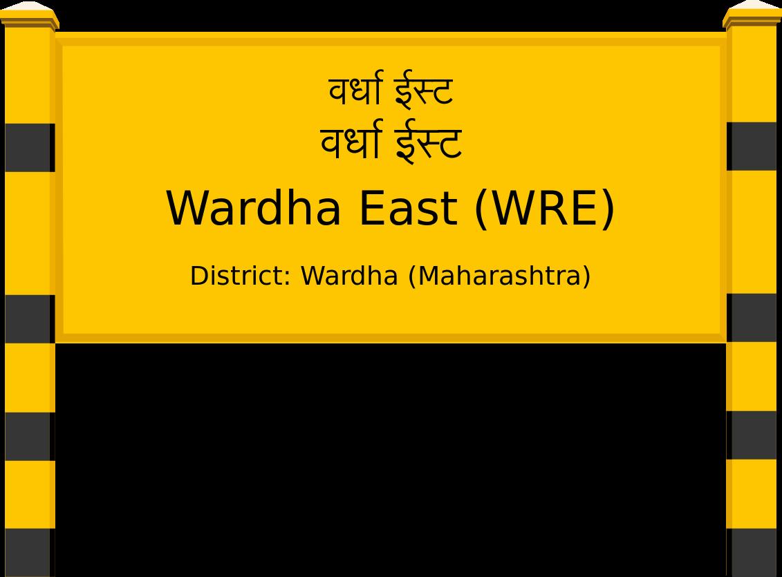 Wardha East (WRE) Railway Station