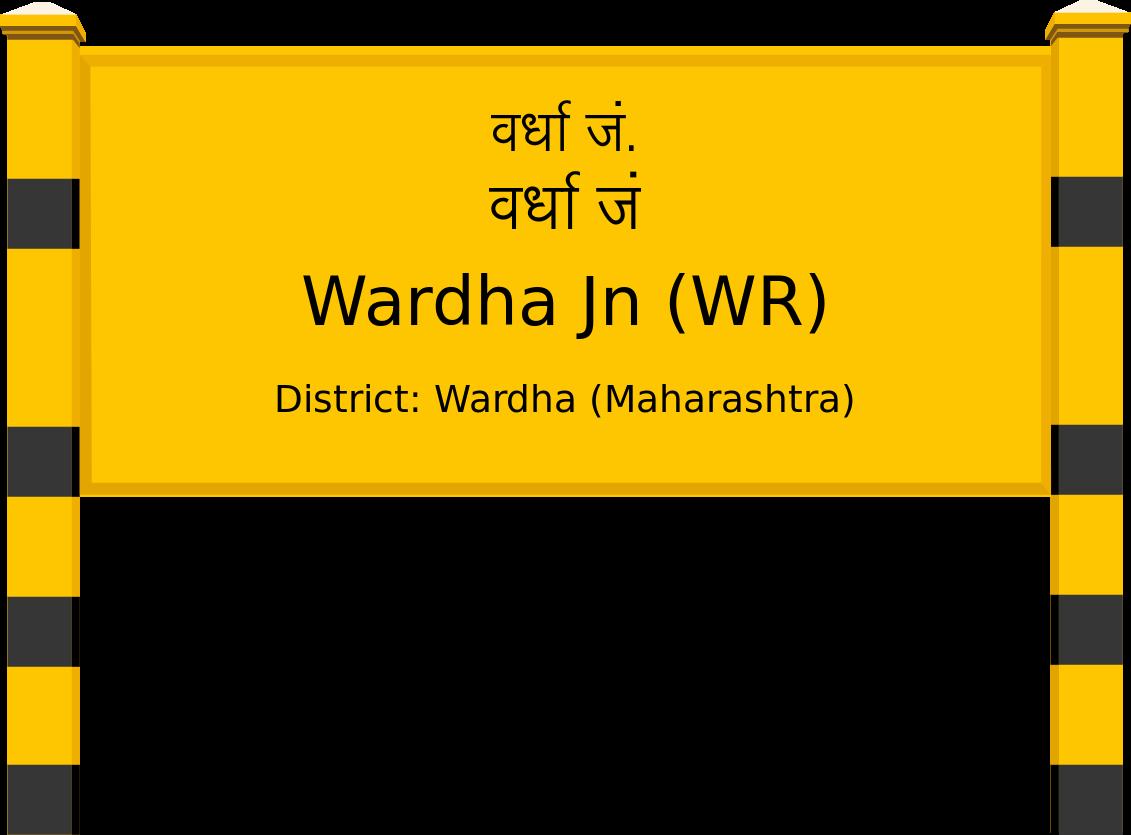 Wardha Jn (WR) Railway Station