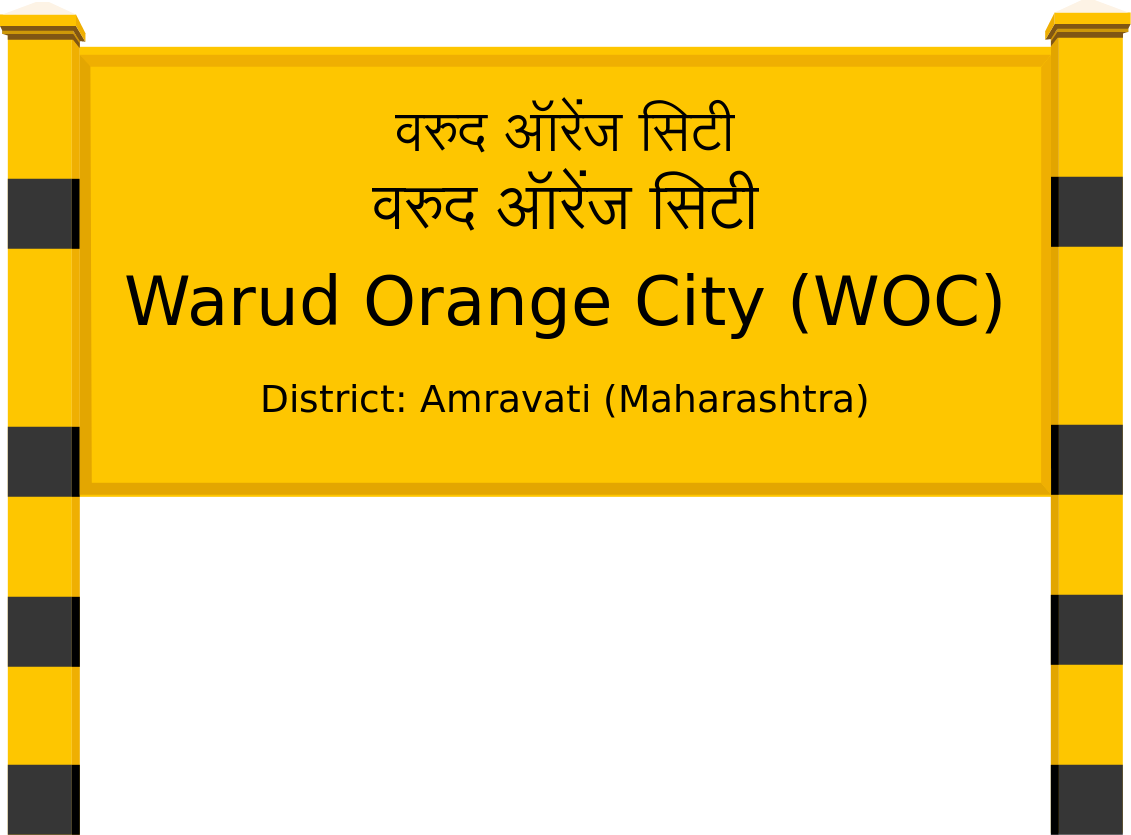 Warud Orange City (WOC) Railway Station