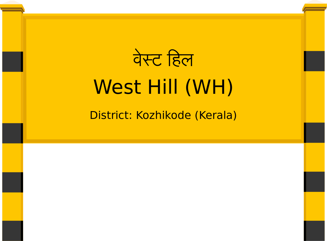 West Hill (WH) Railway Station