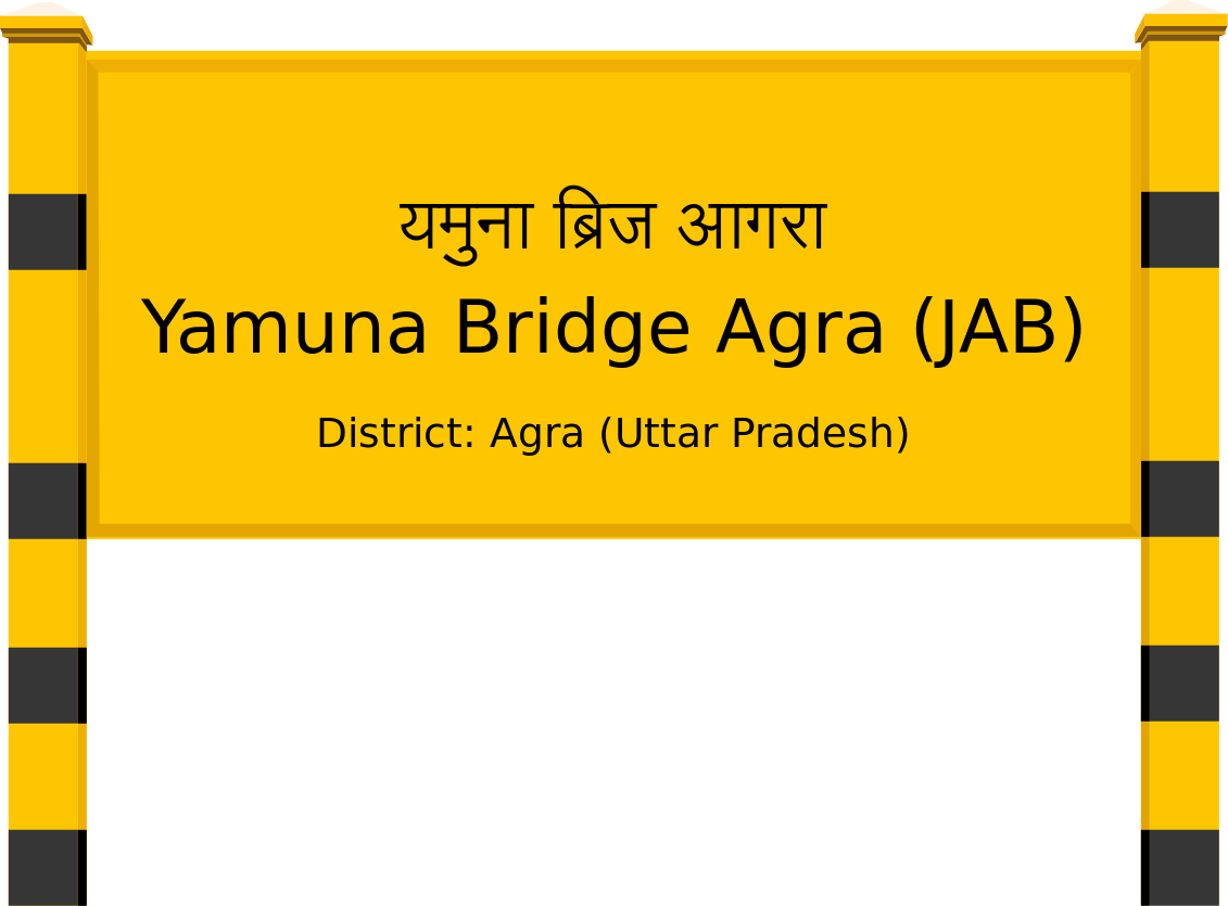Yamuna Bridge Agra (JAB) Railway Station