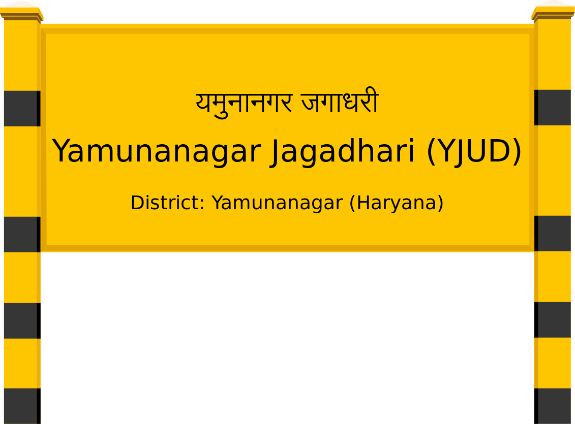 Yamunanagar Jagadhari (YJUD) Railway Station