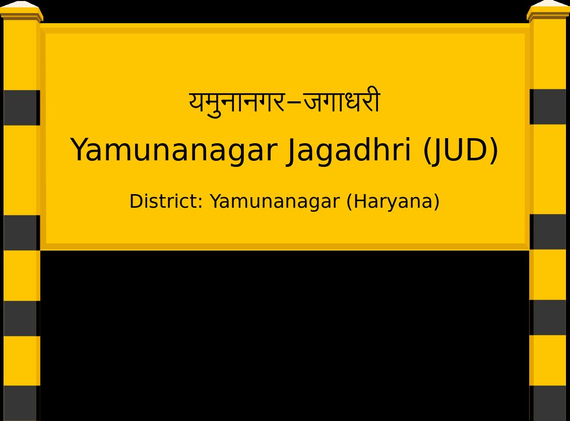 Yamunanagar Jagadhri (JUD) Railway Station