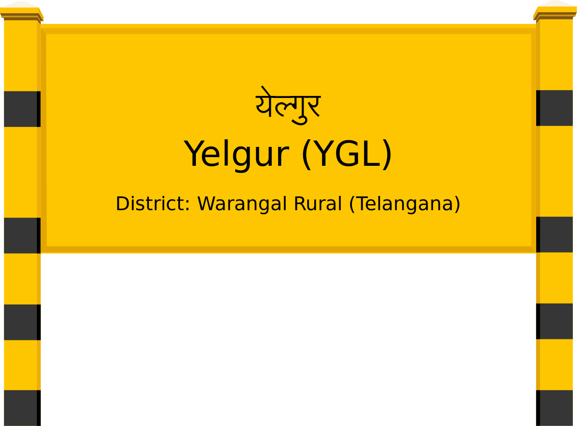 Yelgur (YGL) Railway Station