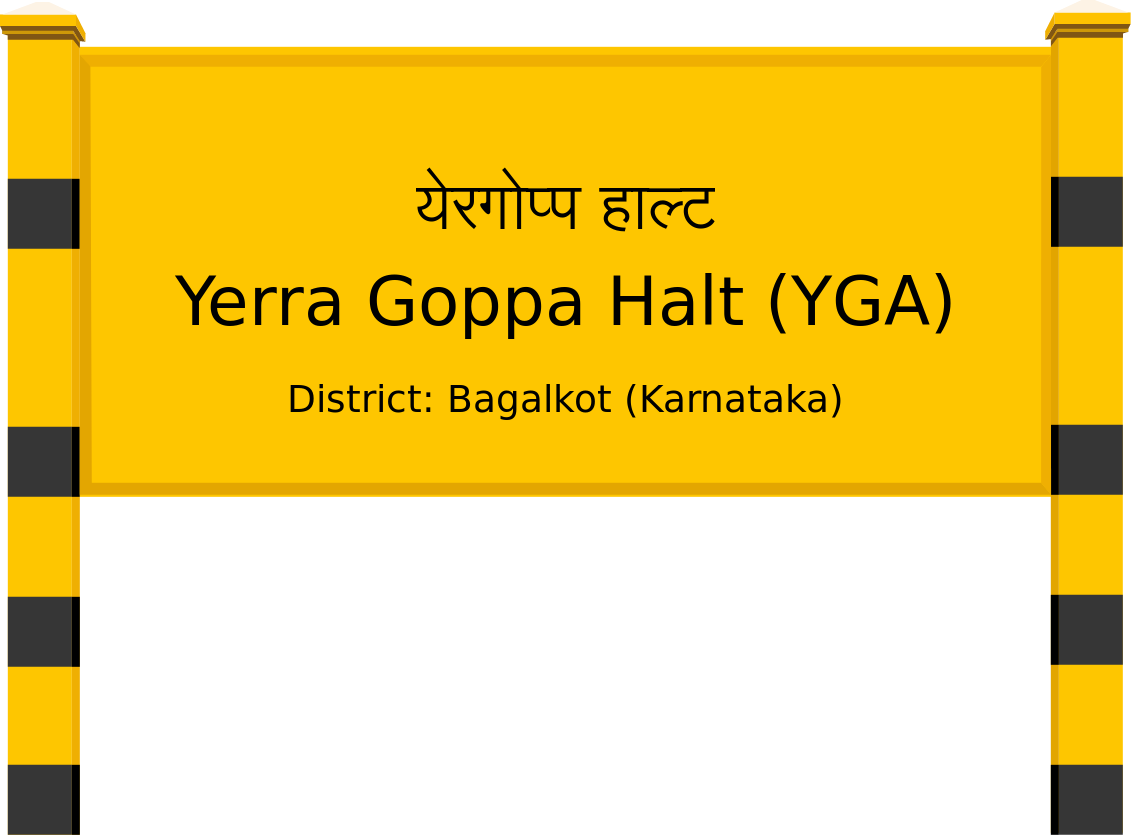 Yerra Goppa Halt (YGA) Railway Station