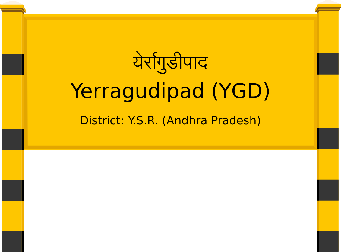 Yerragudipad (YGD) Railway Station