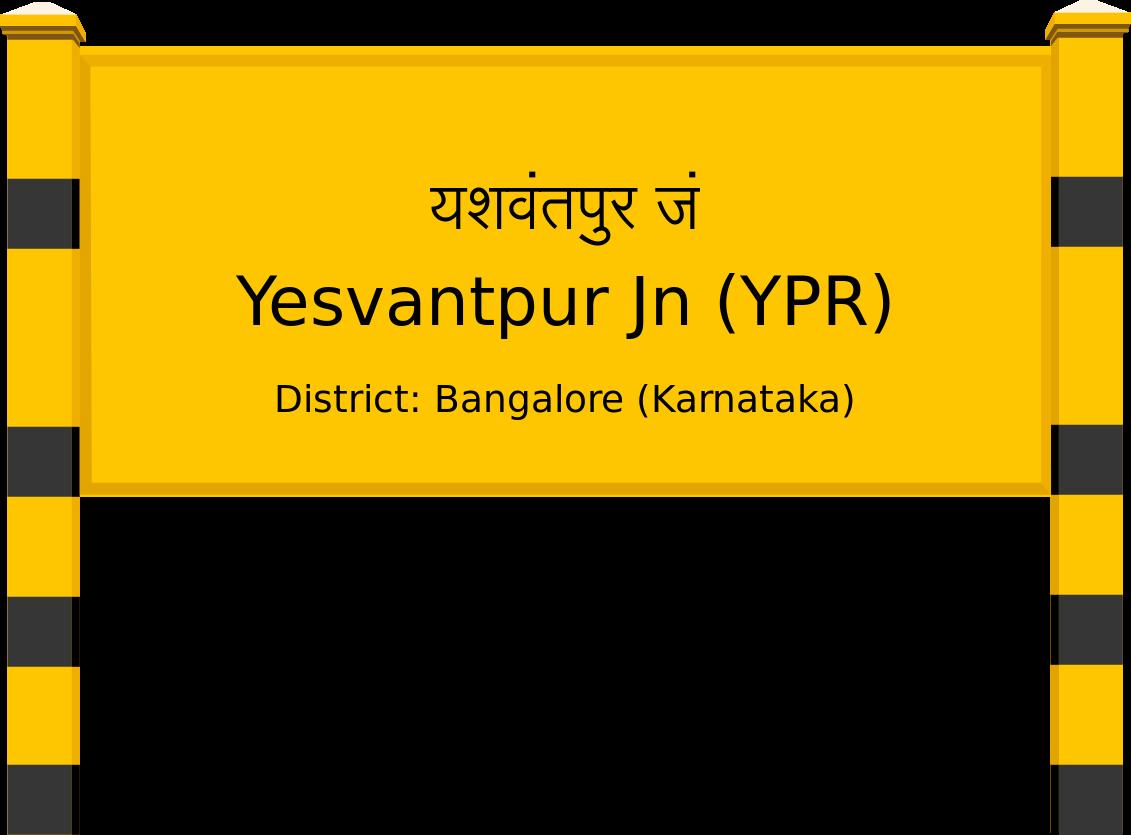 Yesvantpur Jn (YPR) Railway Station