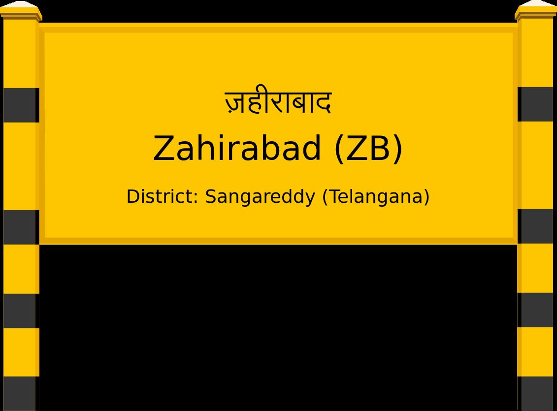 Zahirabad (ZB) Railway Station