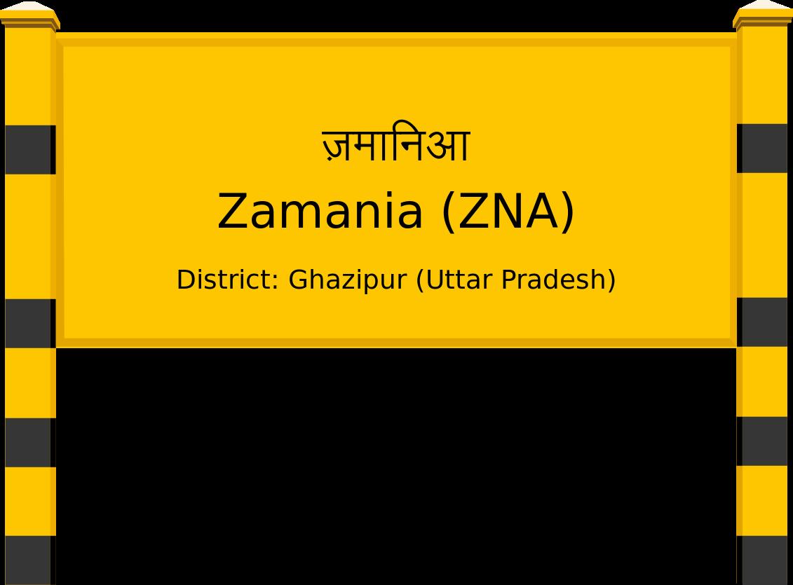 Zamania (ZNA) Railway Station