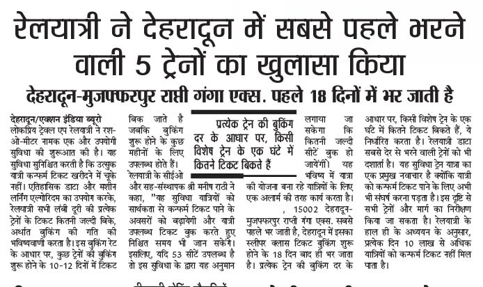 Action indiap 314 aug 1 1535709563