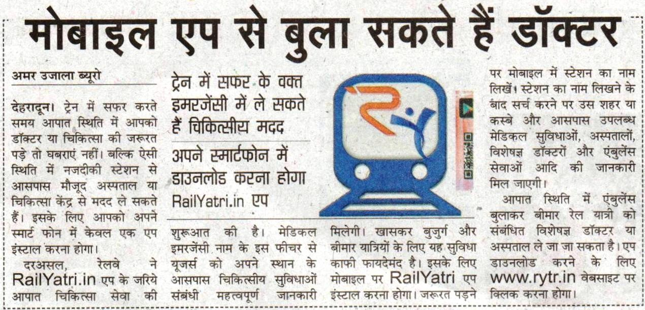 Amar ujala dehradun15th april 2016 1523965101
