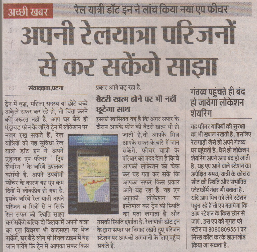 Prabhat khabar 2nd june 2015 1524211763