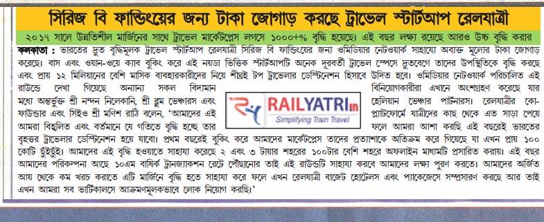 Railyatri sukhabar 030518 pg 10 kolkata 1525348128