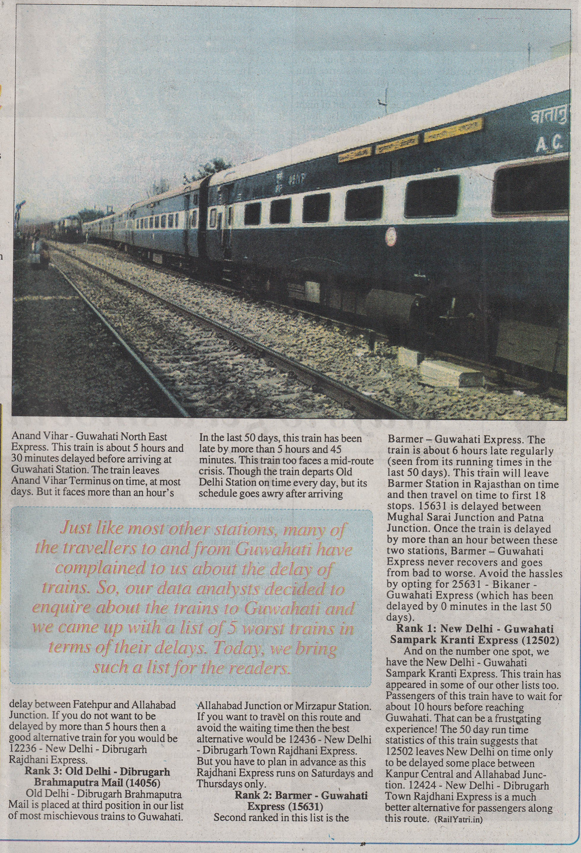 The sentinel 26th june 2015 part 2 1524467545