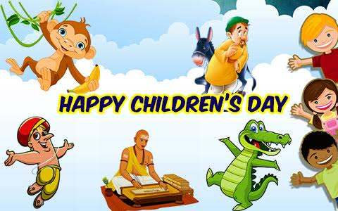 Childrens_day_message_board