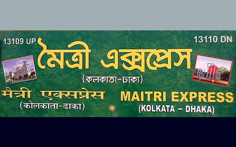 Message-board_maitree-express