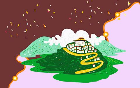 Message-board_hidden-gems-of-arunachal-pradesh-1515040520